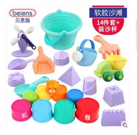 貝恩施兒童沙灘玩具套裝玩沙子挖沙漏鏟子工具決明子寶寶洗澡玩具 時尚學院
