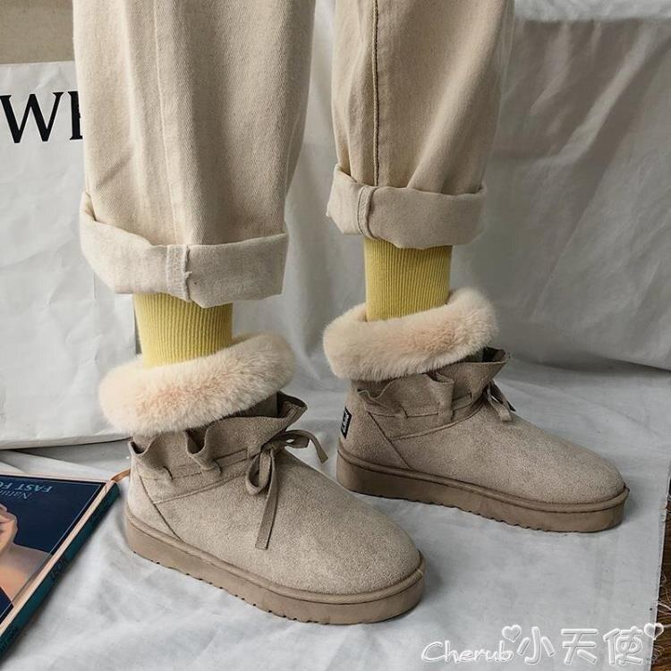 雪地靴 雪地靴女冬外穿2020秋冬新款韓版一腳蹬懶人瓢鞋加絨保暖面包棉鞋 時尚學院