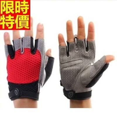 健身手套(半指)可護腕-防滑透氣時尚撞色男女騎行手套5色69v11走心小賣場