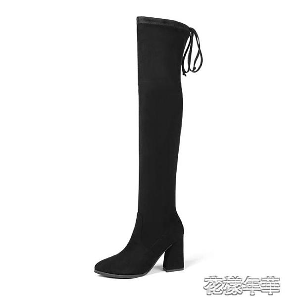 過膝長靴女新款高跟小個子彈力高筒瘦瘦靴長筒靴春秋單靴子 【小美日記】