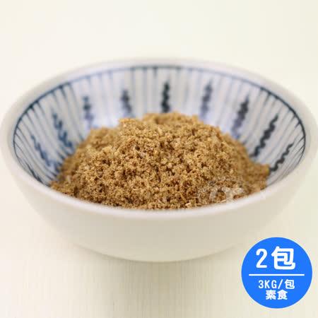 【合口味】濃醇原味純素沙茶粉量販包2包(3KG/包)