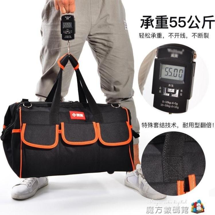 電工工具包男帆布耐磨袋手提小便攜木工多功能維修安裝大號挎腰包 時尚學院
