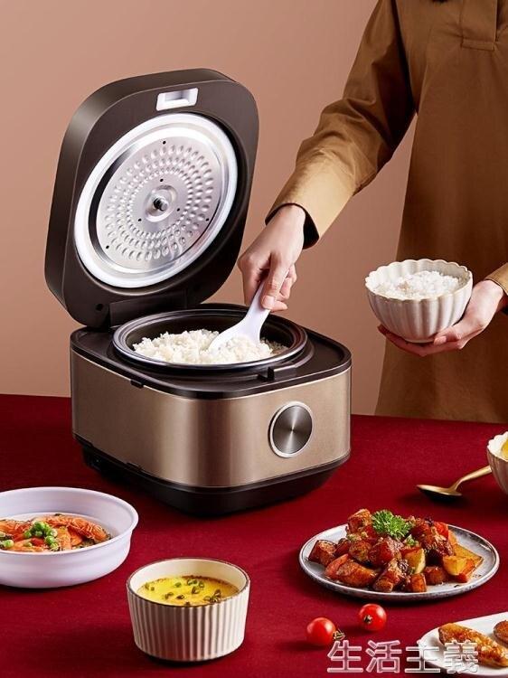 電飯煲 歐帝森電飯煲家用小型電飯鍋1-2-3-4人煮飯5多功能迷你全自動 MKS