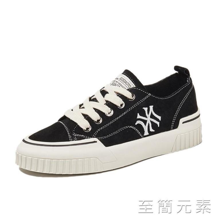 帆布鞋女年春季新款ulzzang百搭黑色鞋子平底小白鞋夏季板鞋 凡客名品