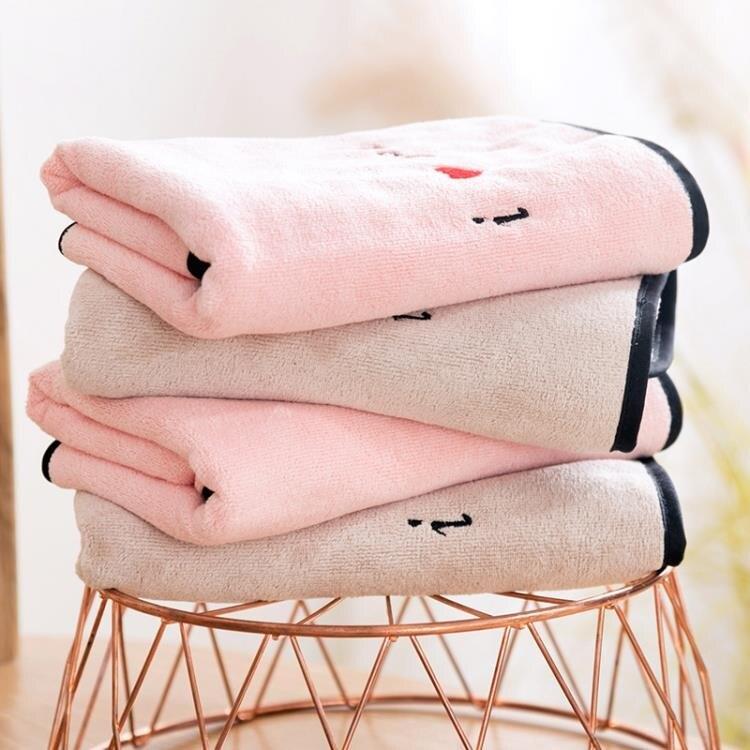 情侶擦臉面巾家用洗臉毛巾兒童加厚成人吸水洗澡巾