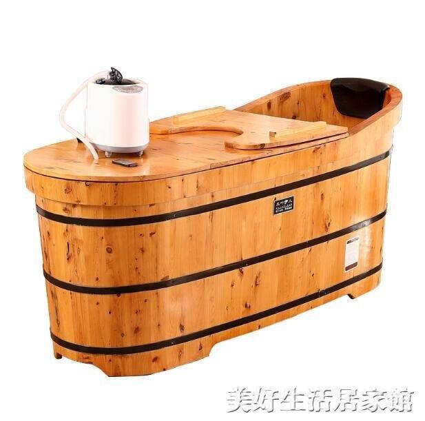 木桶浴桶熏蒸泡澡實木桶沐浴洗澡盆浴缸成人大人木質家用美容院