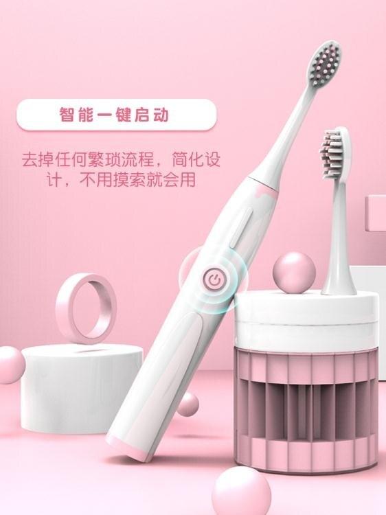 電動牙刷成人非充電式全自動學生黨軟毛男士情侶牙刷女士 迎新年狂歡SALE