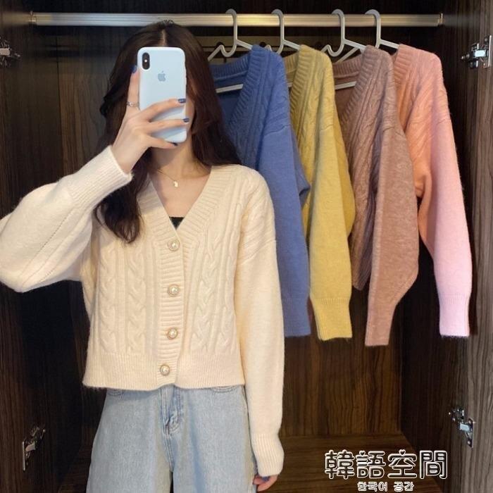 秋冬2020新款ins森系v領毛衣女寬鬆外穿長袖針織上衣百搭開衫外套
