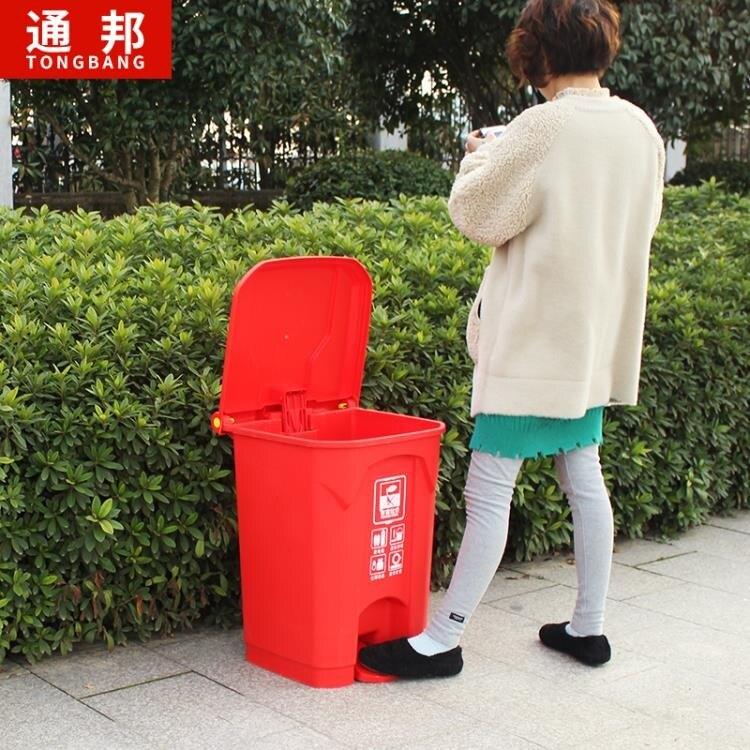 戶外垃圾桶 戶外垃圾桶物業塑料四分類50L腳踩環衛240升小區果皮箱100升大號 DF  萬聖節狂歡