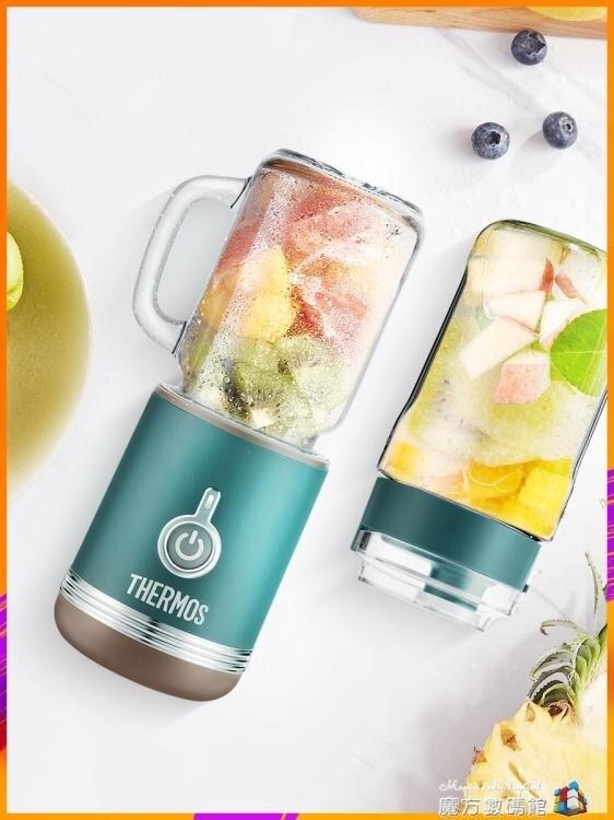 膳魔師果汁機家用無線電動榨汁機迷你便攜式小型水果料理機炸汁杯