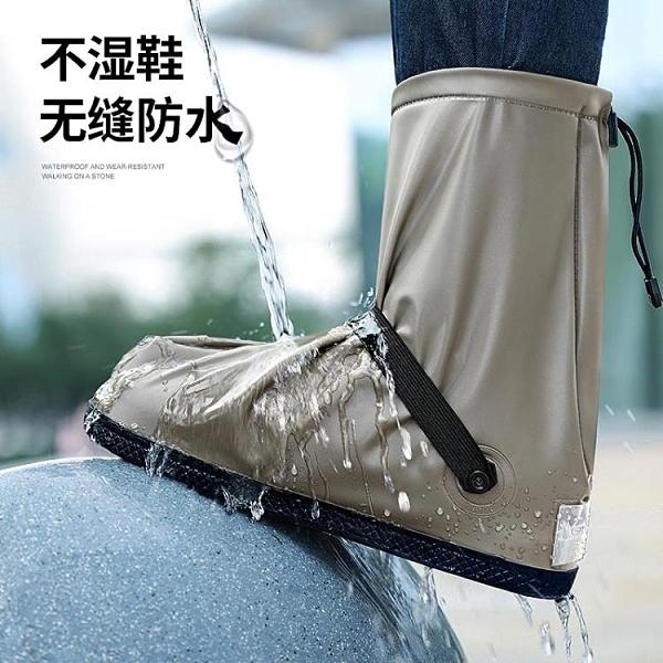 雨鞋套 防水雨鞋套男女成人防雨雨鞋加厚耐磨防滑雨靴套鞋下雨天防雪鞋套【快速出貨】