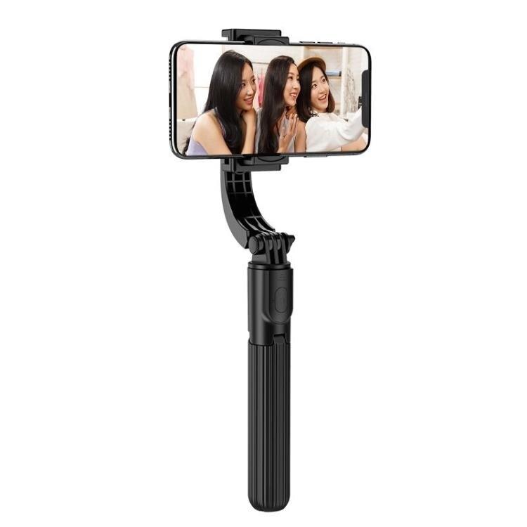 拍照穩定器 手持云台手機穩定器防抖 拍攝vlog視頻神器 拍照自拍直播平衡桿支架 萬聖節狂歡