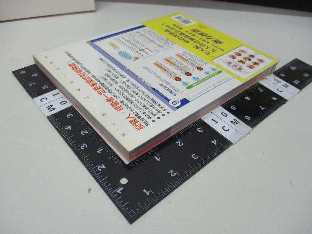 【書寶二手書T1/財經企管_D44】看懂財務報表_早安財經編輯室