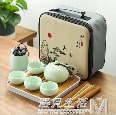陶瓷功夫旅行茶具套裝小茶杯茶壺禮盒小禮品定制開業活動贈品