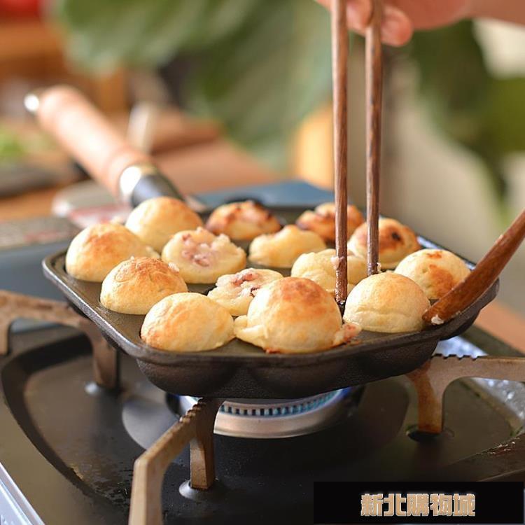新款鑄鐵章魚小丸子機家用烤盤無涂層不黏鍋鵪鶉蛋模具瞎扯蛋鍋 【元旦新年慶】