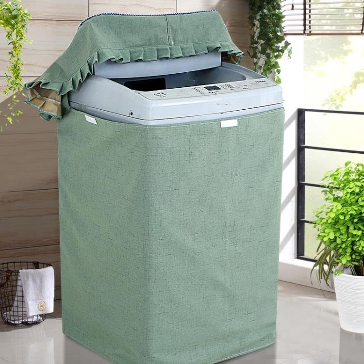 洗衣機罩波輪上開單缸全自動防水防曬通用