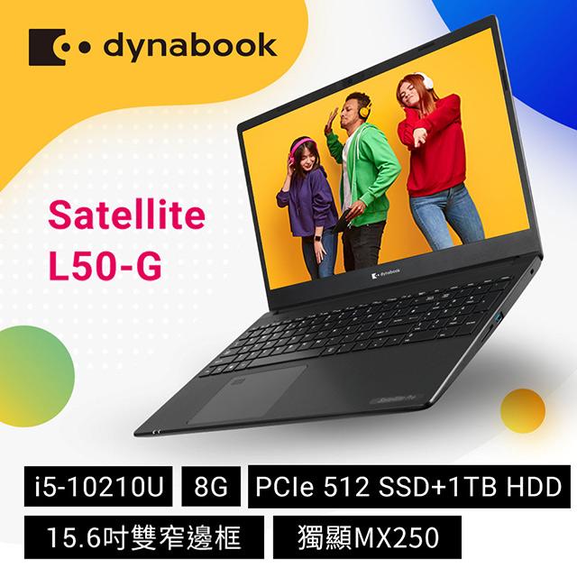 Dynabook Satellite L50-G PBS22T-01700M(i5-10210U/8GB/1T+512G PCIe/W10/FHD/15.6)