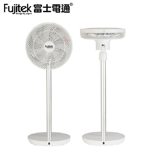 【Fujitek 富士電通】12吋ECO智能遙控DC扇 FT-LEF12