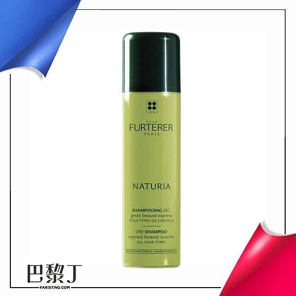 RF 荷那法蕊 / 萊法耶 Naturia蒔蘿乾洗髮霧 150ml(所有頭皮或髮質)【巴黎丁】