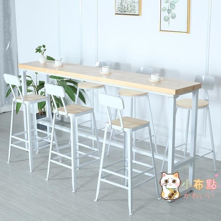 吧台桌簡約實木吧臺桌靠墻餐桌窄桌鐵藝吧臺長條桌 凯斯盾數位3C 交換禮物 送禮