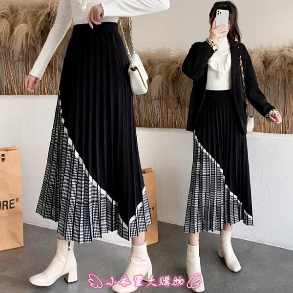 針織半身裙 秋冬百褶裙高腰a字中長款大擺半裙新款百搭千鳥格 - 小衣里大購物