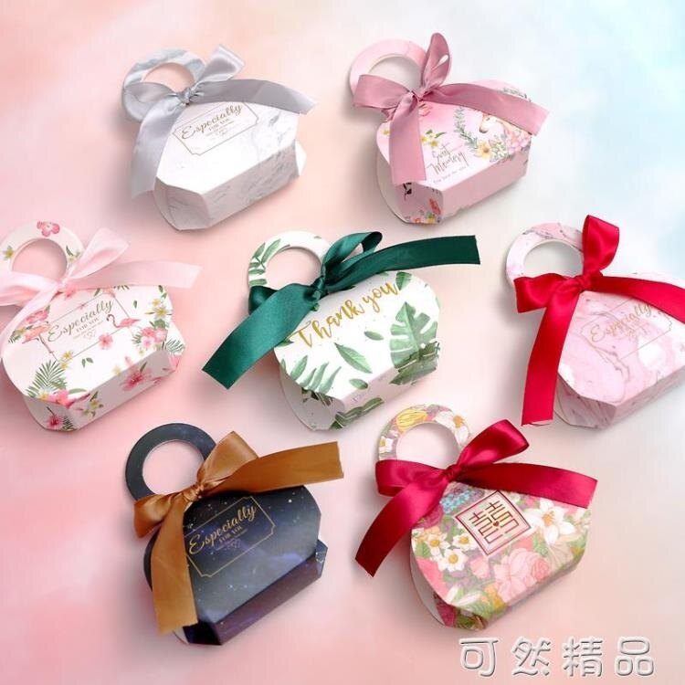 新款喜糖盒結婚創意手提式森系歐式紙盒網紅婚禮糖果袋喜糖禮盒裝