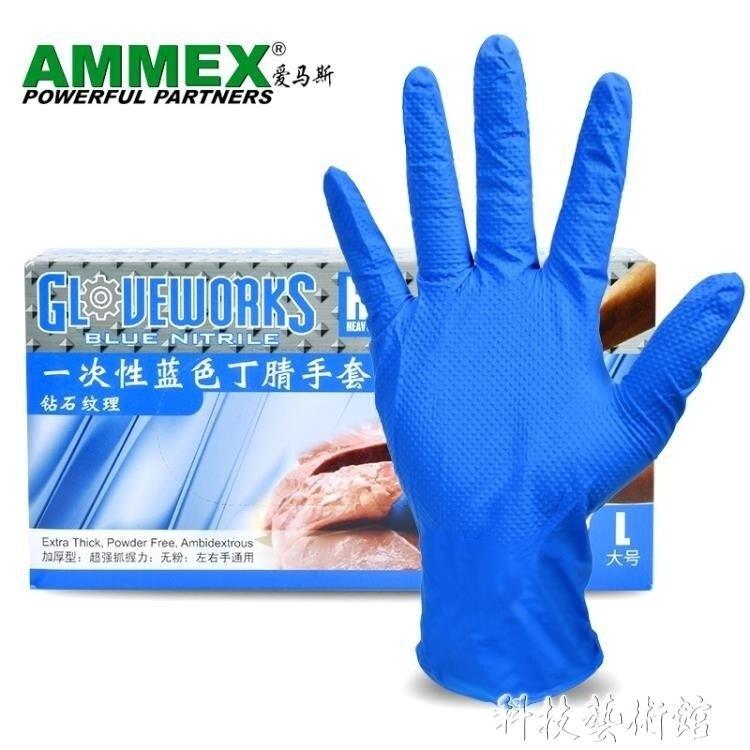 勞保手套 一次性加厚防滑耐磨貼手食品加工機修耐油勞保丁腈橡膠手套 交換禮物