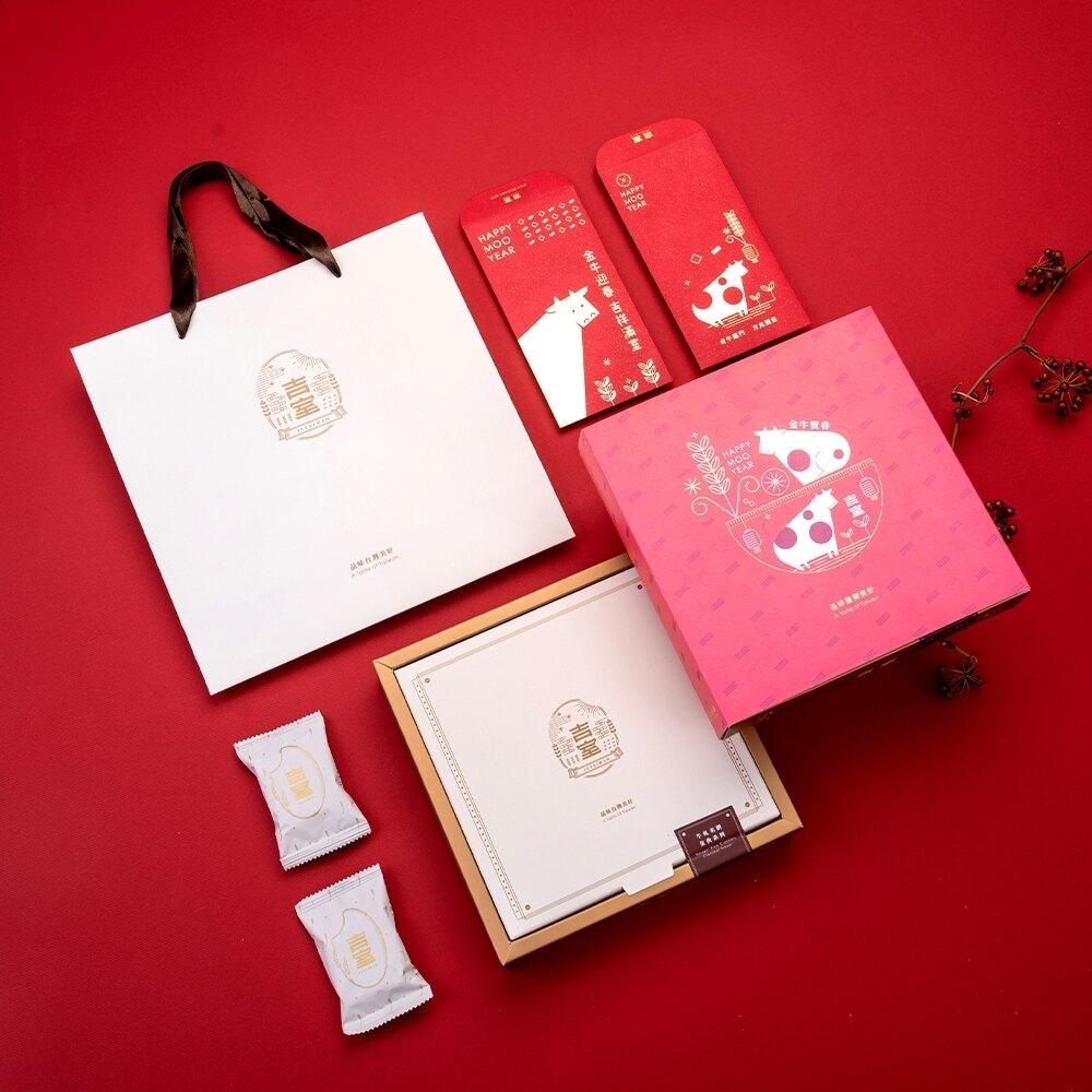 吉室牛軋米餅 金牛賀歲禮盒 金典系列
