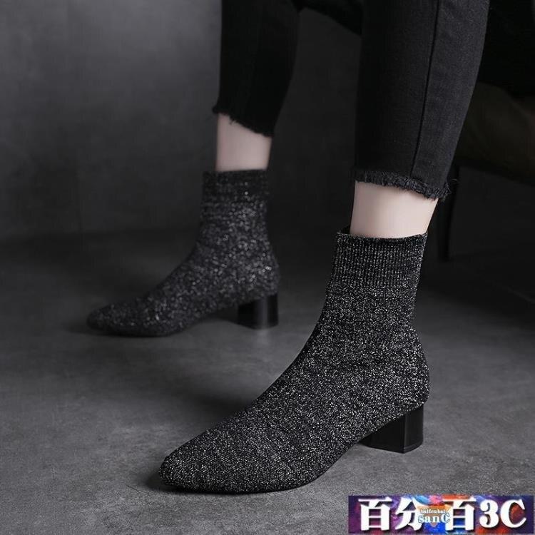 瘦瘦靴ins網紅時尚2020秋冬新款尖頭高跟粗跟針織女士彈力襪靴女 -免運-(洛麗塔)品質保證