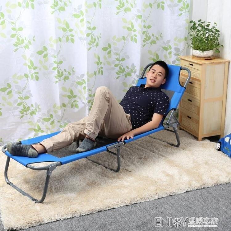 摺疊陪護床單人床院臨時床摺疊單人拆疊床便攜式 B10三折床