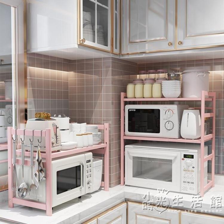 廚房微波爐置物架可伸縮臺面烤箱架收納整理家用電飯煲落地多層架WD