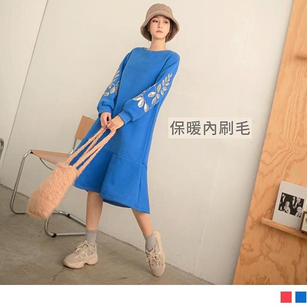 《DA8294-》保暖內刷毛珠片魚尾裙長袖洋裝 OB嚴選