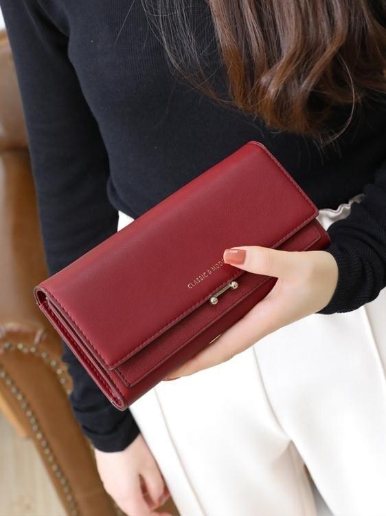 KQueenStar女士錢夾女2020新款潮韓版簡約時尚純色長款錢夾錢夾 小明同學
