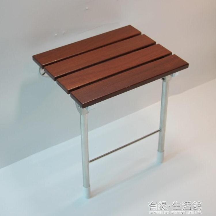 浴室壁掛換鞋凳掛牆椅過道椅掛壁凳實木摺疊椅帶支撐腿創時代3C 交換禮物 送禮