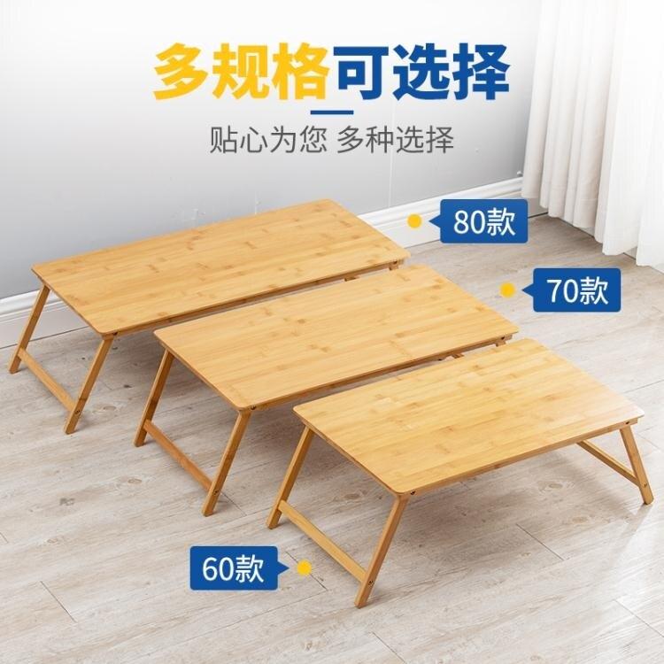 筆記本電腦做桌床上書桌家用行動可摺疊懶人床學生宿舍簡易小桌子  走心小賣場