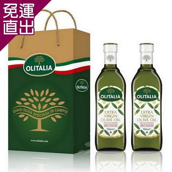 Olitalia奧利塔 特級初榨橄欖油禮盒組 750mlx2瓶【免運直出】