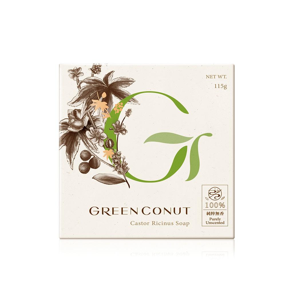 【綠果 GREENCONUT】瑞奇尼斯皂 115g 乾性頭皮 洗髮皂 蓖麻油