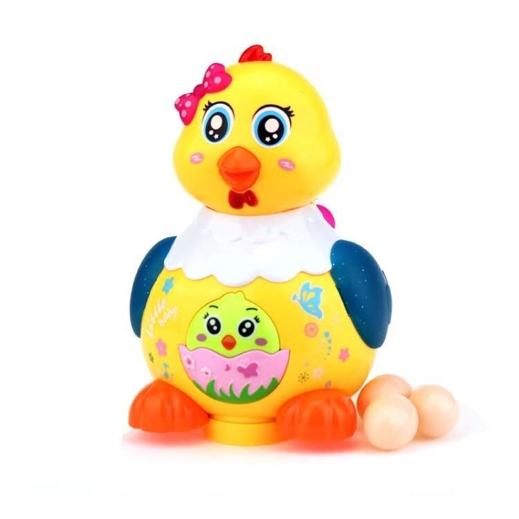 電動會生下蛋電動小雞兒童益智玩具小動物音樂男孩寶寶玩具小母雞 時尚學院