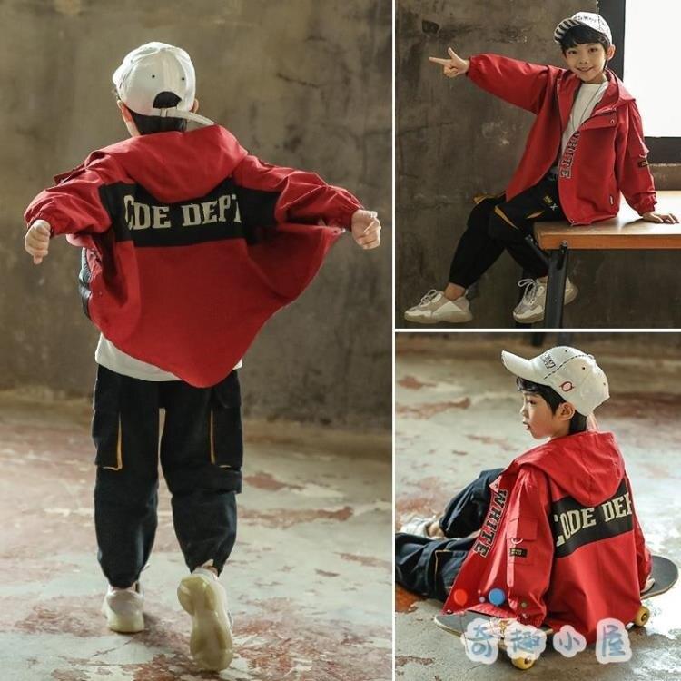 台灣現貨 童裝男童外套秋季韓版兒童風衣中大童男孩潮 新年鉅惠