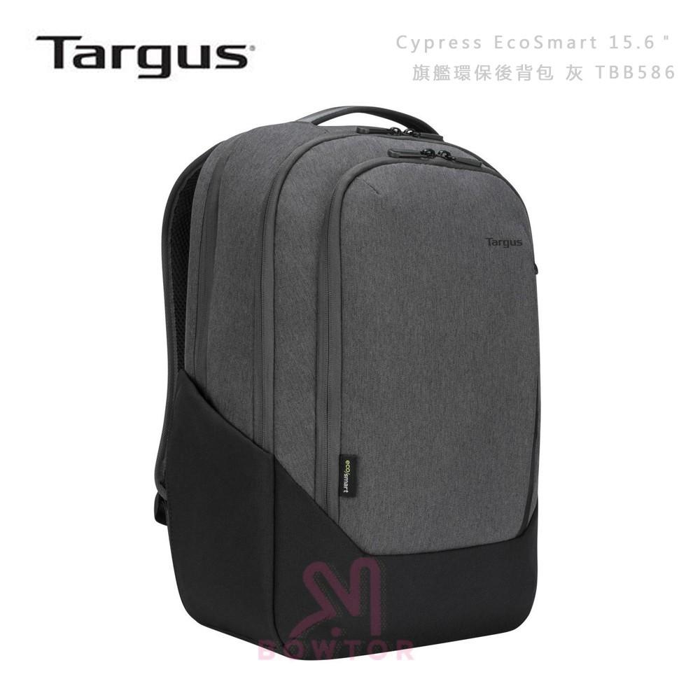 【Targus】泰格斯 EcoSmart 15.6吋 旗艦環保後背包 電腦包 岩石灰 TBB586 光華。包你個頭