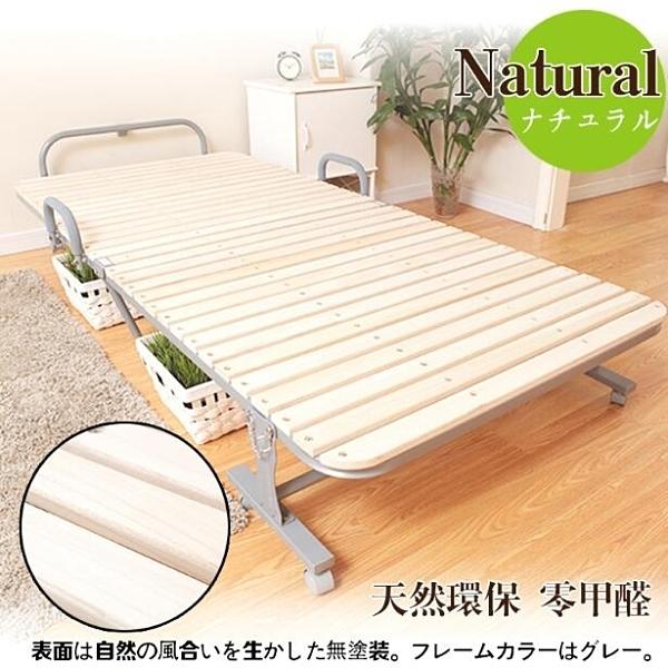 多功能床 日本折疊床單人辦公室木板午休床實木折疊午睡床家用雙人可多功能床 DF 艾維朵