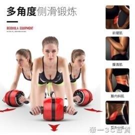 健腹輪回彈腹肌輪男女士卷腹練腹肌滾輪運動健身器材家用收腹滑輪