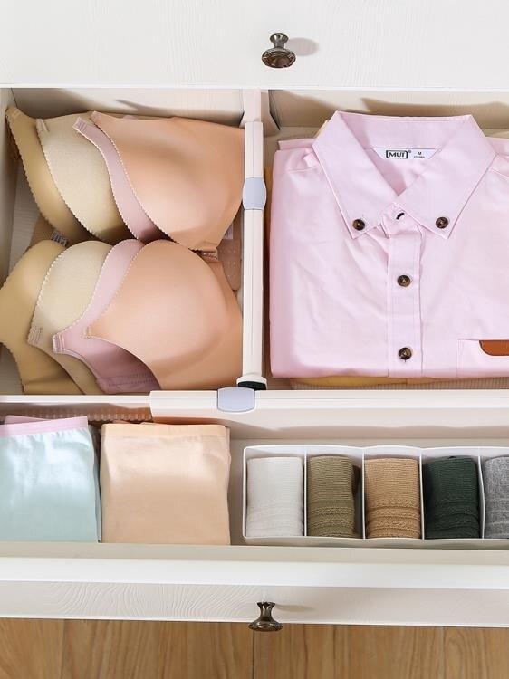 抽屜收納分隔板可伸縮自由組合整理格隔斷擋板塑料分割內衣盒AO型- YTL 時尚學院