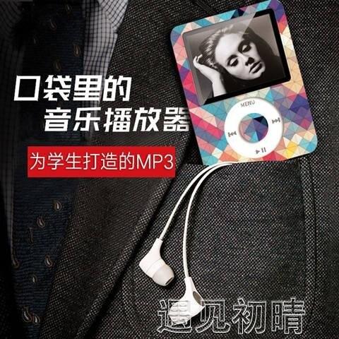 MP3隨身聽學英語聽力學生音樂播放器小型MP4聽歌看小說男女看歌詞 牛貨趕集SALE搶購
