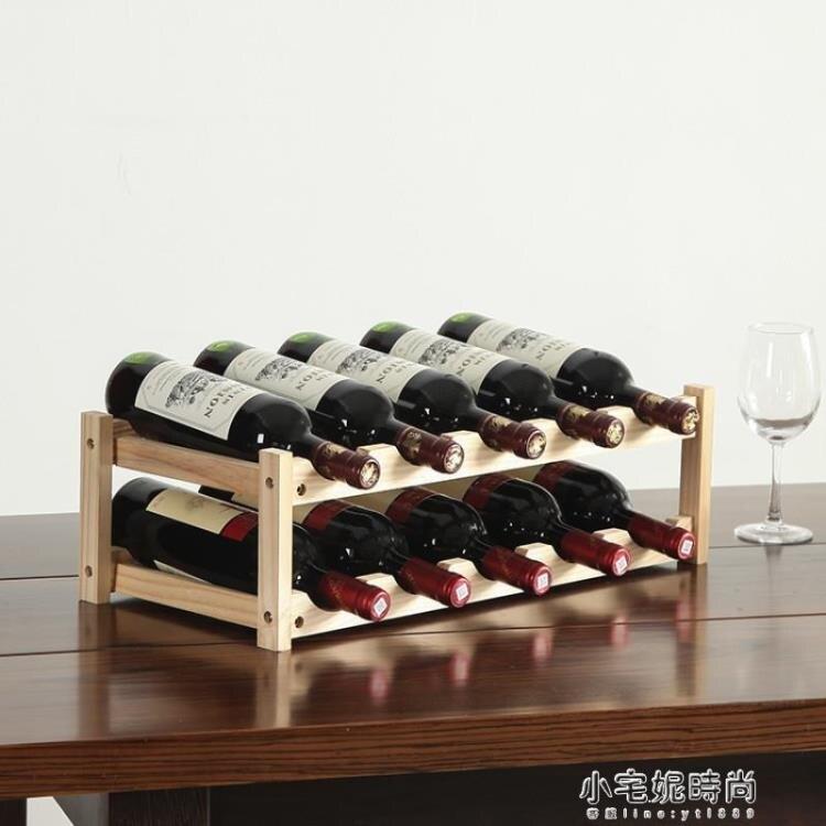 創意紅酒架擺件家用實木架子餐廳酒櫃現代簡約葡萄酒架置物展示架YXS 迎新年狂歡SALE