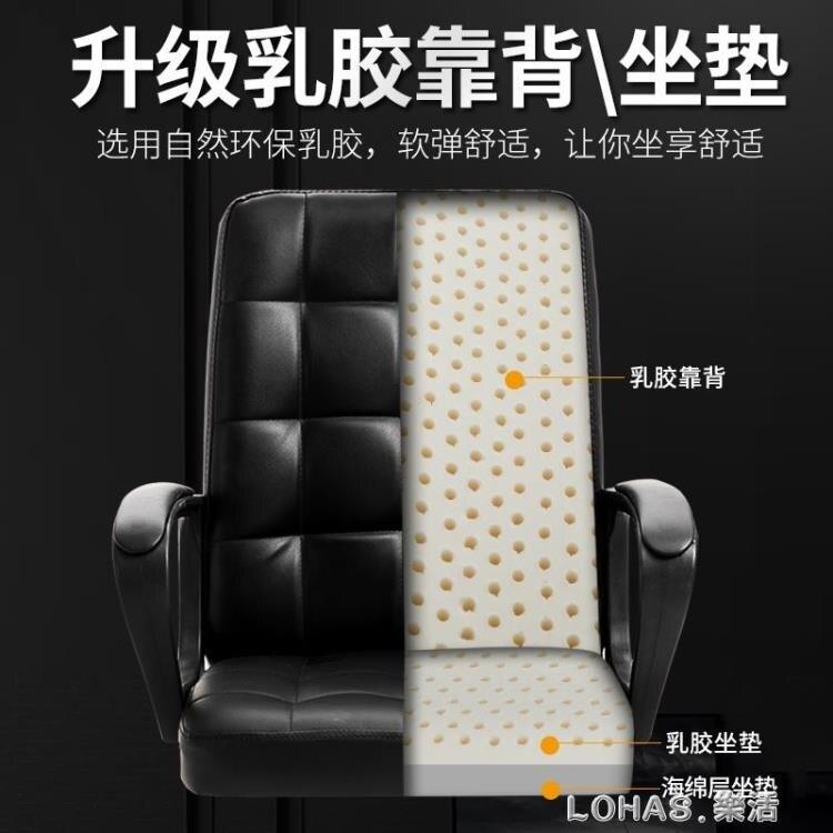 台灣現貨 辦公椅電腦椅家用宿舍靠背會議椅麻將椅簡約座椅轉椅人體工學椅子 NMS 新年鉅惠