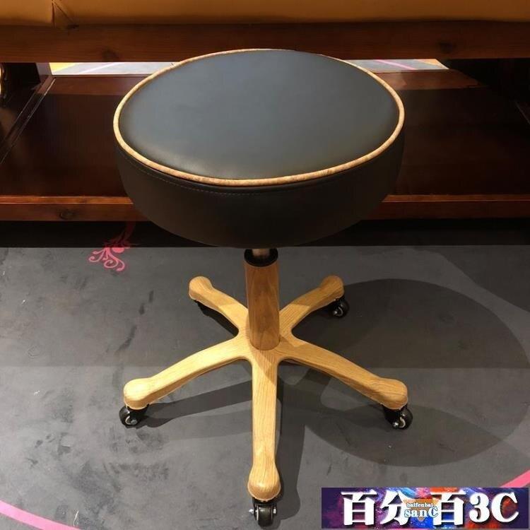 美髮椅 美容院專用凳子美容椅子美甲技師凳子旋轉升降吧台圓凳防爆大工凳  -免運-(洛麗塔)品質保證