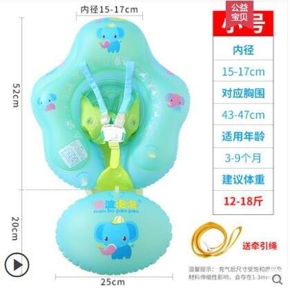 游泳圈 曼波泡泡2020新款嬰兒游泳圈趴圈兒童寶寶腋下新生兒脖圈小孩坐圈 城市科技
