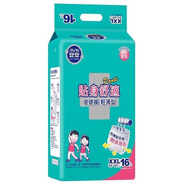 安安 復健褲量販包(輕薄型)XXL*16片【愛買】