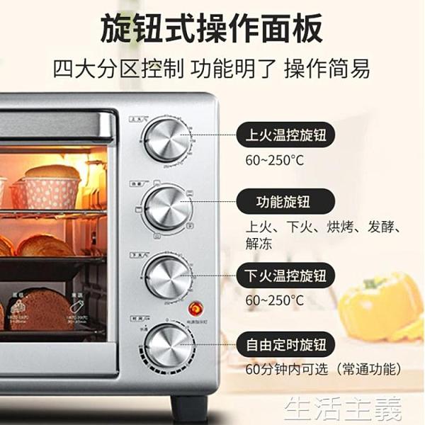 烤箱 ACA烤箱家用烘焙小型多功能全自動32L大容量電烤箱商用蛋糕M32A MKS生活主義
